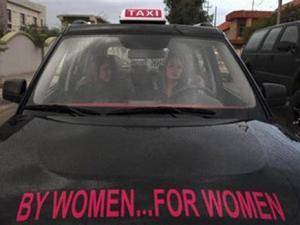 أول شركة لسيارات الأجرة الخاصة بالنساء في العراق