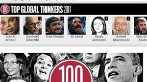 مجلة امريكية تكرم أبطال الربيع العربي