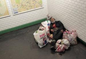 المجر تكافح الأزمة الاقتصادية عن طريق تغريم المتشردين