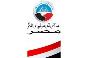 وزير الأوقاف المصري يرفض فرض
