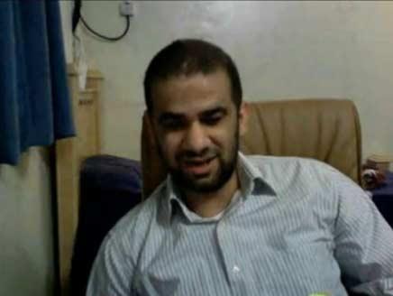 بحريني يطلق موقعاً لتطبيقات