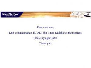 هاكر سعودي يخترق موقع البورصة الإسرائيلي و شركة طيران العال