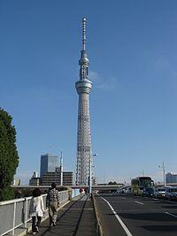 شجرة سماء اليابان أعلى برج إذاعي في العالم